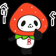 LINE無料スタンプ   動く!お買いものパンダ (1)