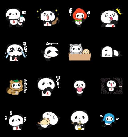 LINE無料スタンプ   動く!お買いものパンダ (2)