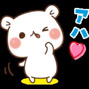 LINE無料スタンプ | 毒舌あざらし×ゲスくま×ahamo (1)