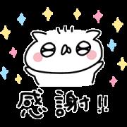 LINE無料スタンプ   うさぎ帝国×LINEオープンチャット (1)