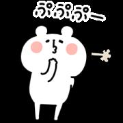 LINE無料スタンプ | ゆるくま×ライブドアニュース (1)