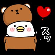 LINE無料スタンプ | うるせぇトリ × LINEバイト (1)