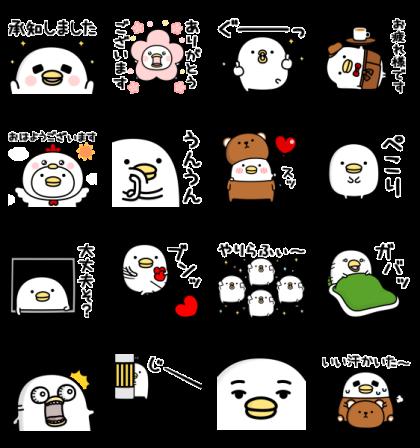 LINE無料スタンプ | うるせぇトリ × LINEバイト (2)