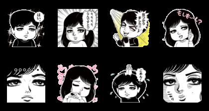 LINE無料スタンプ | コミックシーモア×竹内涼真&中条あやみ (2)