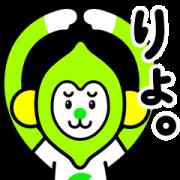 LINE無料スタンプ   モモンキー × LINEMO(ラインモ) (1)