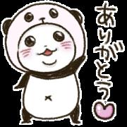 LINE無料スタンプ | パンダinぱんだ×haruシャンプー (1)