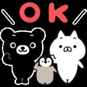 LINE無料スタンプ   ねこぺん日和×くろくまくん (1)