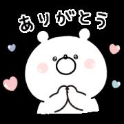 LINE無料スタンプ   ガーリーくまさん×ソフトサンティア (1)