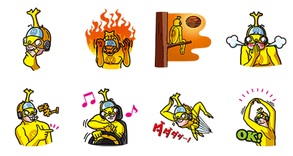 LINE無料スタンプ | THE BEETLE MAN (2)