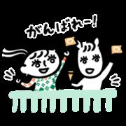 LINE無料スタンプ | UMAJO オリジナルスタンプ (1)