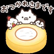 LINE無料スタンプ   ねこぺん日和×ローソン (1)