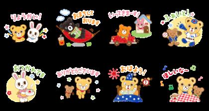 LINE無料スタンプ | [50周年記念]ミキハウスキャラクターズ (2)