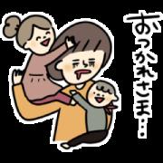 LINE無料スタンプ | エフオーオンライン×むぴー子育てスタンプ (1)