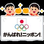 LINE無料スタンプ   オリンピック日本代表選手団×いらすとや (1)