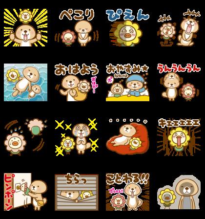 LINE無料スタンプ | オリコトリ×突撃!ラッコさん (2)