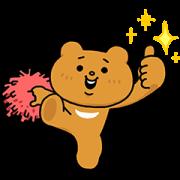 LINE無料スタンプ | 動く!あなたを応援するベタックマ (1)