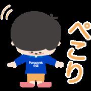 LINE無料スタンプ | パナソニックの店 キャラクター (1)