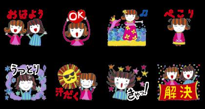 LINE無料スタンプ   プリ子とナナから暑中見舞い! (2)