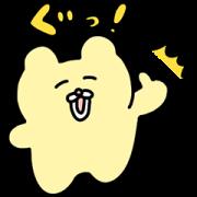 LINE無料スタンプ   チャンミー × LINEMO(ラインモ) (1)