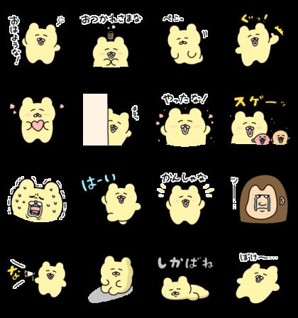 LINE無料スタンプ   チャンミー × LINEMO(ラインモ) (2)