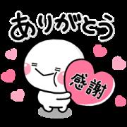 LINE無料スタンプ   しろまる×LINEスキマニ (1)