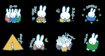 LINE無料スタンプ | Pinkoi × miffy (2)