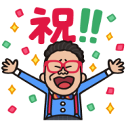 LINE無料スタンプ | PayPay×LINE Pay×宮川大輔 (1)