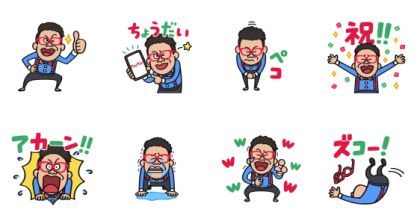 LINE無料スタンプ | PayPay×LINE Pay×宮川大輔 (2)