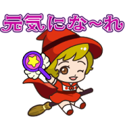 LINE無料スタンプ   POP2 × 魔女っ子コレクション (1)