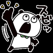 LINE無料スタンプ | ごきげんぱんだ×LINEオープンチャット (1)