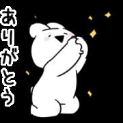 LINE無料スタンプ | すこぶる動くウサギ×LINE MUSIC (1)