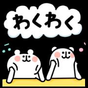 LINE無料スタンプ | ゆるくま × NTTドコモ (1)