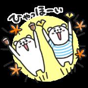 LINE無料スタンプ | ぷるくまさん×ニトリのシロクマ (1)