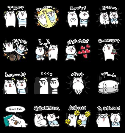 LINE無料スタンプ | ぷるくまさん×ニトリのシロクマ (2)