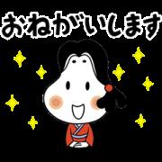 LINE無料スタンプ | タカノフーズのおかめちゃん第2弾 (1)