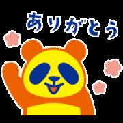 LINE無料スタンプ   ワイファイくん 大感謝祭スタンプ (1)