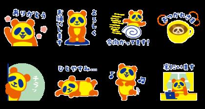 LINE無料スタンプ   ワイファイくん 大感謝祭スタンプ (2)