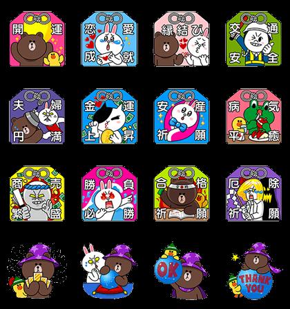 LINE無料スタンプ   開運!LINEキャラクターズおまもり (2)