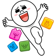 LINE無料スタンプ | LINE JELLY (1)