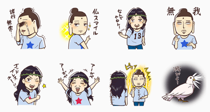 [LINE無料スタンプ] 聖☆おにいさん (2)