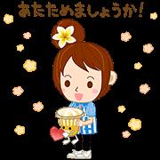 [LINE無料スタンプ] ウチカフェフラッぺとあきこちゃん♪ (1)