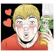 [LINE無料スタンプ] 爽健美茶(まろやかブレンド) (1)