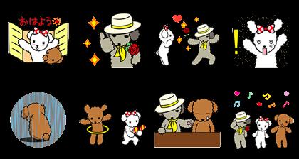 LINE無料スタンプ | 動く☆ワンケルくんと楽しい仲間たち (2)