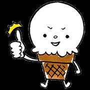 LINE無料スタンプ | 夏得★バニラちゃん (1)
