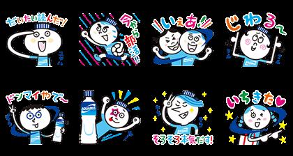 LINE無料スタンプ | アクエリアス 部活仲間と使える! (2)