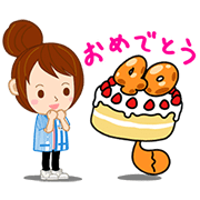 LINE無料スタンプ   ローソン40周年記念 動くポンタスタンプ (1)