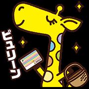 LINE無料スタンプ | nanaco (1)