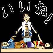 LINE無料スタンプ   三太郎×うすた京介 コラボスタンプ (1)