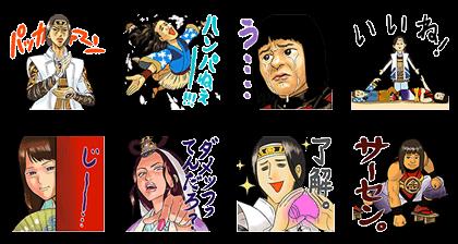 LINE無料スタンプ   三太郎×うすた京介 コラボスタンプ (2)