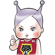 LINE無料スタンプ   メロポンだし! (1)
